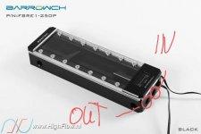barrowch-boxfish-series-pom-square-digital-rgb-tank-reservoir-250mm--bar-res06-69990-1.jpg